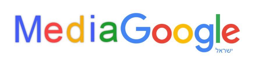 מדיה גוגל